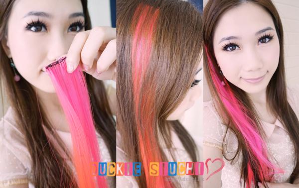 DSC04508