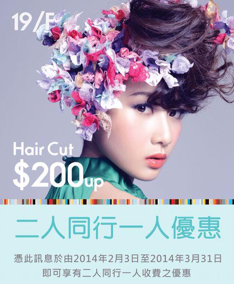 i Hair_promotion-1