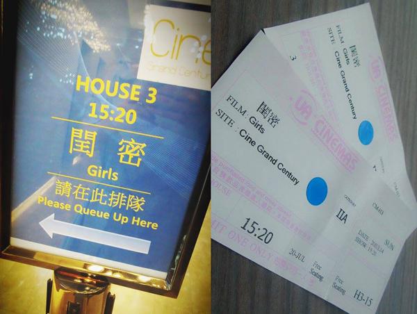 http://siuchi.hk/wp-content/uploads/2014/07/10568726_10154446182845228_155000266_n.jpg