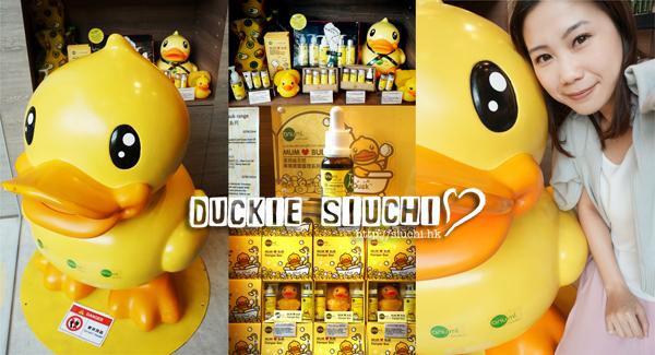 http://siuchi.hk/wp-content/uploads/2014/07/DSC08848.jpg