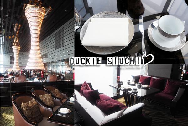http://siuchi.hk/wp-content/uploads/2014/07/P7230047.jpg