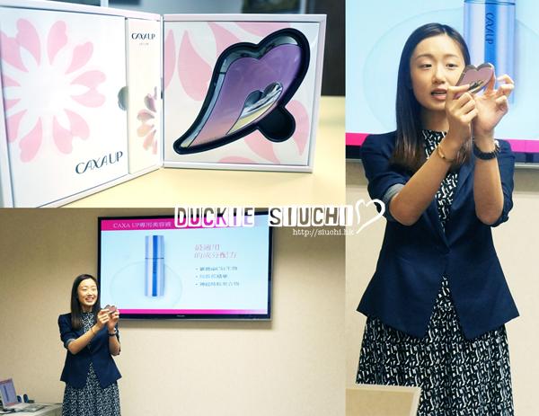 http://siuchi.hk/wp-content/uploads/2014/08/DSC08866.jpg