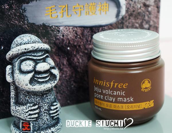 http://siuchi.hk/wp-content/uploads/2014/08/DSC09520.jpg