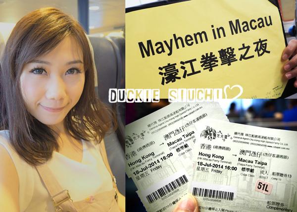 http://siuchi.hk/wp-content/uploads/2014/08/P7180011.jpg