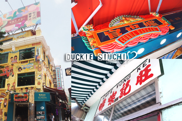 http://siuchi.hk/wp-content/uploads/2014/08/P7190331.jpg