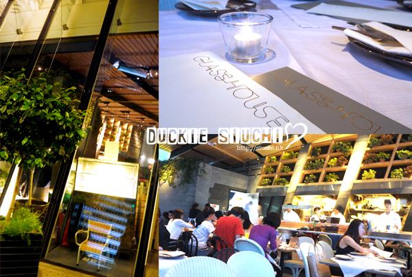 http://siuchi.hk/wp-content/uploads/2014/08/P8020001.jpg
